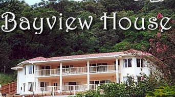 Bayview House - Accommodation Cooktown
