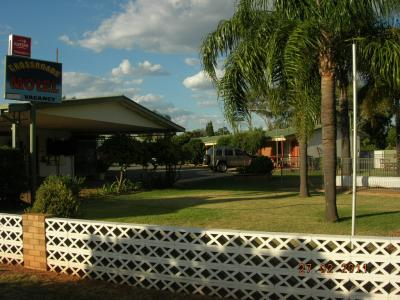 Cross Roads Motel - Accommodation Cooktown
