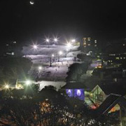 Night Skiing - Accommodation Cooktown