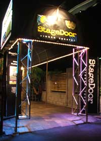 StageDoor Dinner Theatre - Accommodation Cooktown