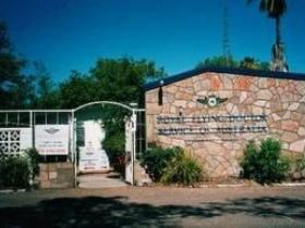 Royal Flying Doctor Service Visitor Centre - Accommodation Cooktown