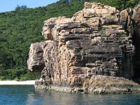 The Pinnacles - Accommodation Cooktown