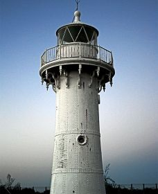 Warden Head Lighthouse - Accommodation Cooktown